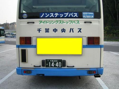 koubu_ban