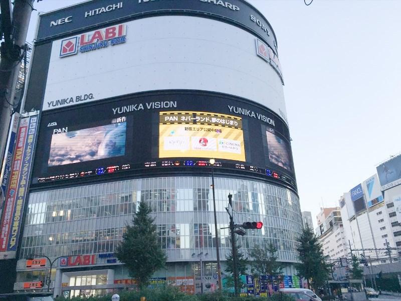 キョウエイアド 交通広告