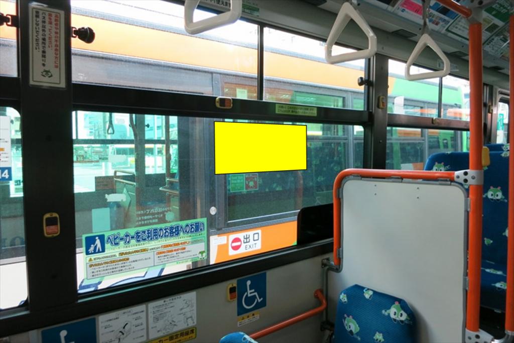 キョウエイアド 交通広告 都営バス 大型ステッカー