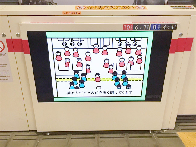 キョウエイアド 交通広告 武蔵小杉 ホームドア サイネージ ビジョン