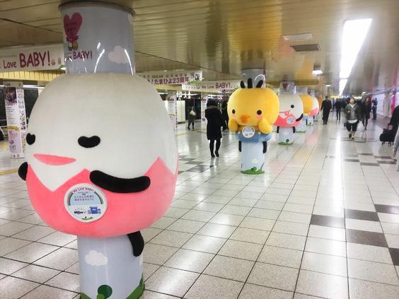 Benesse(ベネッセ)・たまひよ|新宿メトロスーパープレミアムセット+柱巻 特殊展開 20170206(教育・出版)