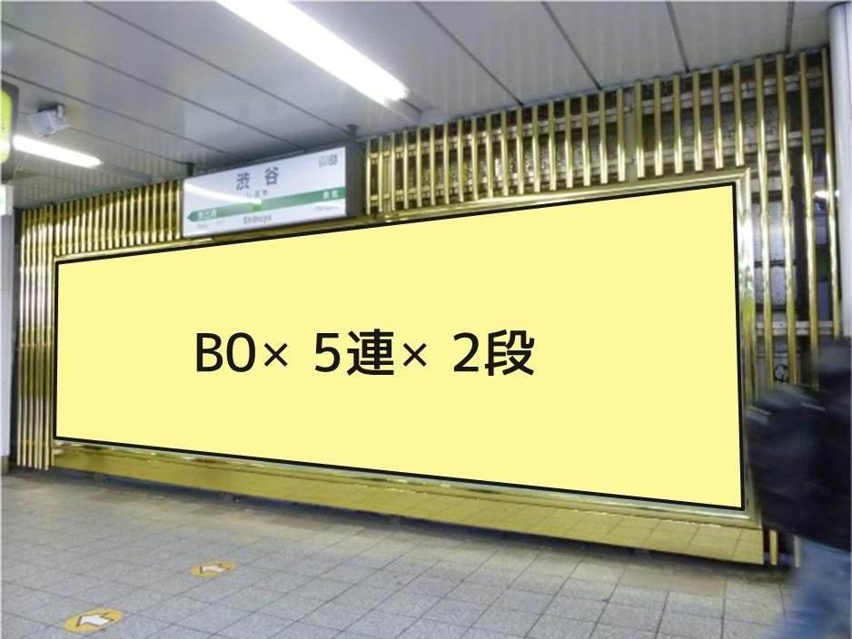 キョウエイアド 交通広告 駅ばりボード 大きさランキング