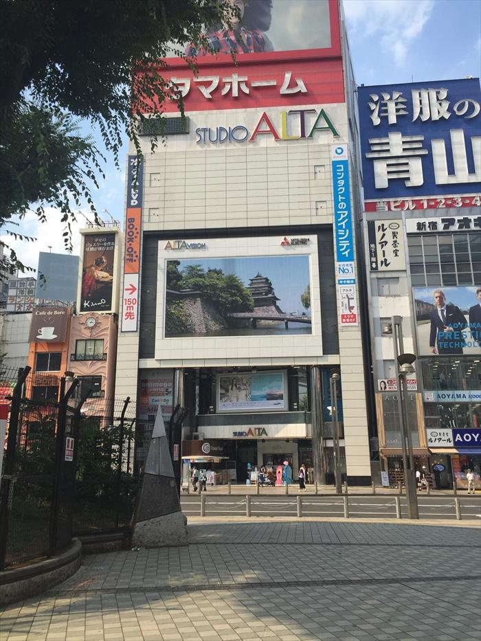 shinjuku_alta