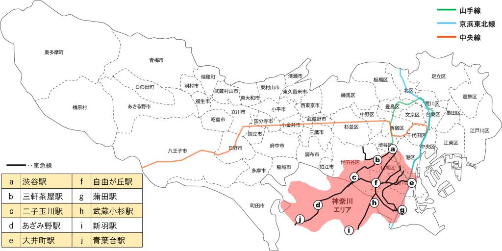 キョウエイアド 交通広告 東京都 バスマップ