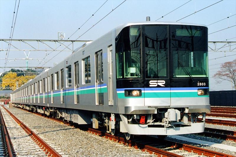 saitamakousoku-1