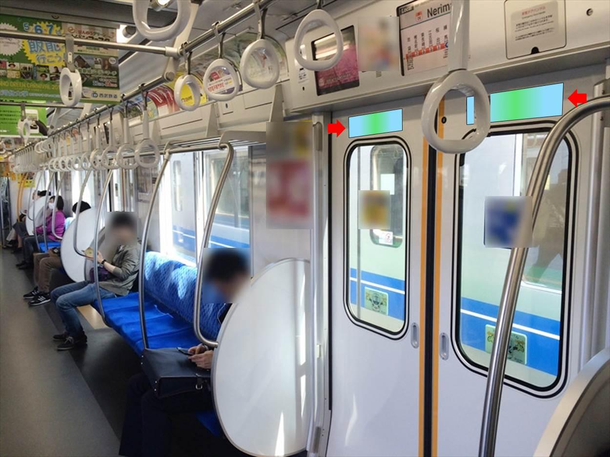 キョウエイアドインターナショナル キョウエイアド 交通広告 西武池袋線ツインステッカー 西武池袋線 池袋線